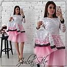 Женский комплект Для мамы и дочки с фатиновой юбкой и кружевным верхом 28md61, фото 8