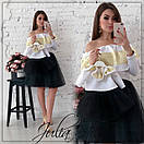 Женский юбочный костюм с блузой с открытыми плечами и юбкой из фатина 28md62, фото 3