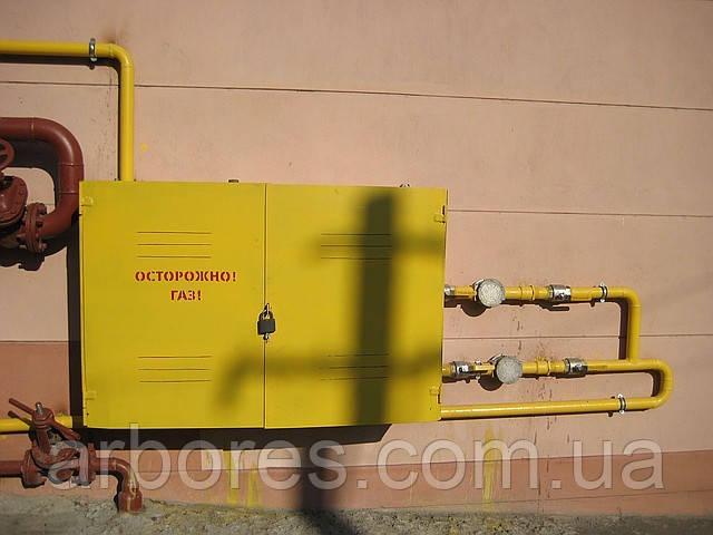 Обновление раздела «отопление и газоснабжение»