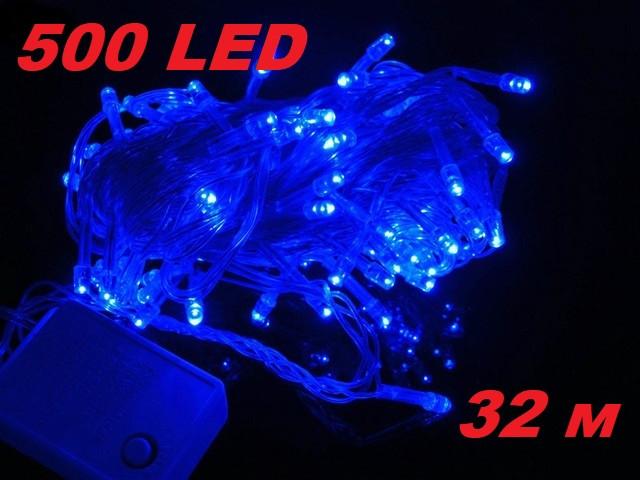 Новогодняя гирлянда нить Xmas 500 LED ламп синего свечения (прозрачный провод, 32 метров)