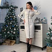 Женское платье дайвинг полностью по фигуре, цвет белый с черными элементами ТМ Dance + Dance арт. 14788#