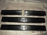 Защитные хром накладки на пороги Chevrolet Cruze 4D/ 5D (шевроле круз седан 2008+/хэтчбек 2011+), фото 3