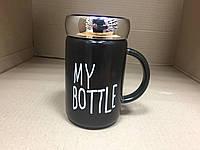 Термокружка керамическая My bottle  черная 550 мл., фото 1