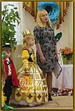 """Карнавальний костюм """"Сонце"""", """"Сонечко"""", """"Королева"""", """"Принцеса"""" (відео) - ПРОКАТ по Україні, фото 9"""