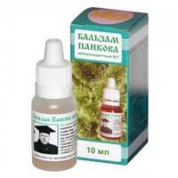 Бальзам Панкова (капли для глаз) антиоксидантный (по Филатову)№1, 10 мл