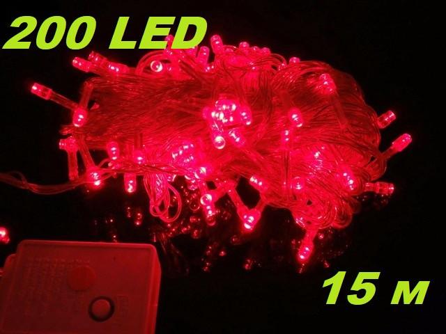 Новогодняя гирлянда нить Xmas 200 LED ламп красного свечения (прозрачный провод, 15 метров)