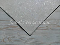 Глиттерный фоамиран, 20х30 см (А4), белый.