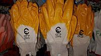 Перчатки рабочие InterTool, нитриловые, оранжевые, 8 размер
