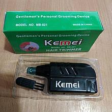 Триммер Kemei MB-021