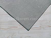 Глиттерный фоамиран, 20х30 см (А4), серебро., фото 1