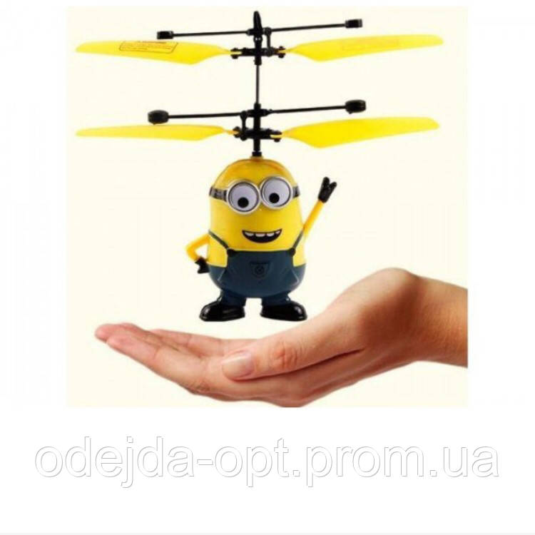 Літаюча іграшка Міньйон від руки вертоліт-іграшка