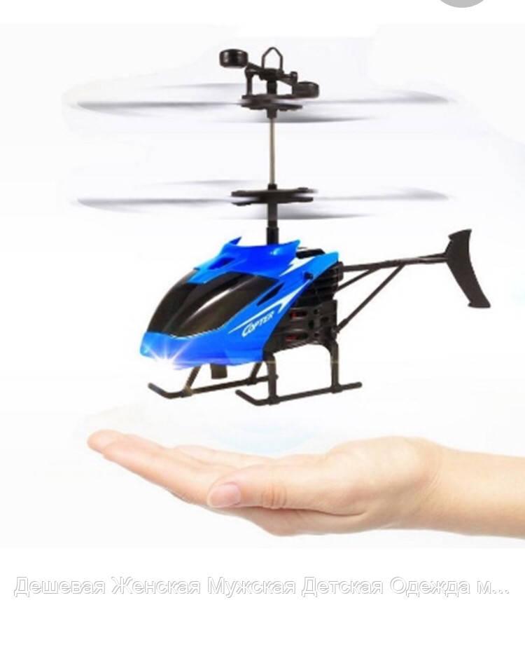 Вертоліт Sky Shock