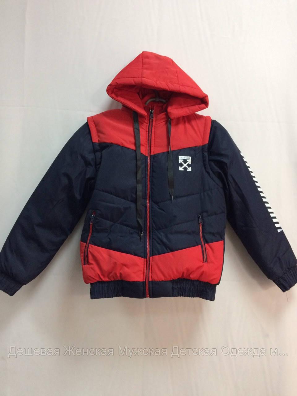 Куртка дитяча, зима