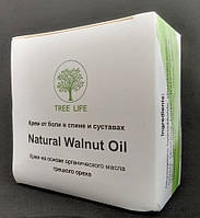 Natural Walnut Oil - Крем от боли в спине и суставах (Нейчирал Велнут Ойл)
