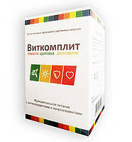 Виткомплит - Витамины при интенсивных физических и умственных нагрузках