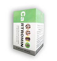 Cartromin - Таблетки для суставов от артрита и артроза (Картромин)