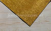 Глиттерный фоамиран,  20х30 см (А4), золотой., фото 1