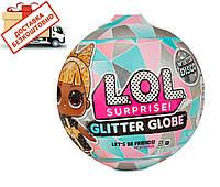 Кукла Лол Glitter Globe LOL Surprise Winter Disco Блестящий Шар 561606