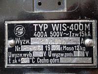 Автомат Автоматический выключатель WIS 400A производства Польша, фото 1