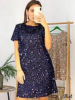 Платье - трапеция из пайетки на бархате с коротким рукавом 36ty367