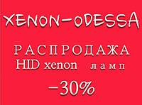 РАСПРОДАЖА ксеноновых ламп DC со скидкой 30%
