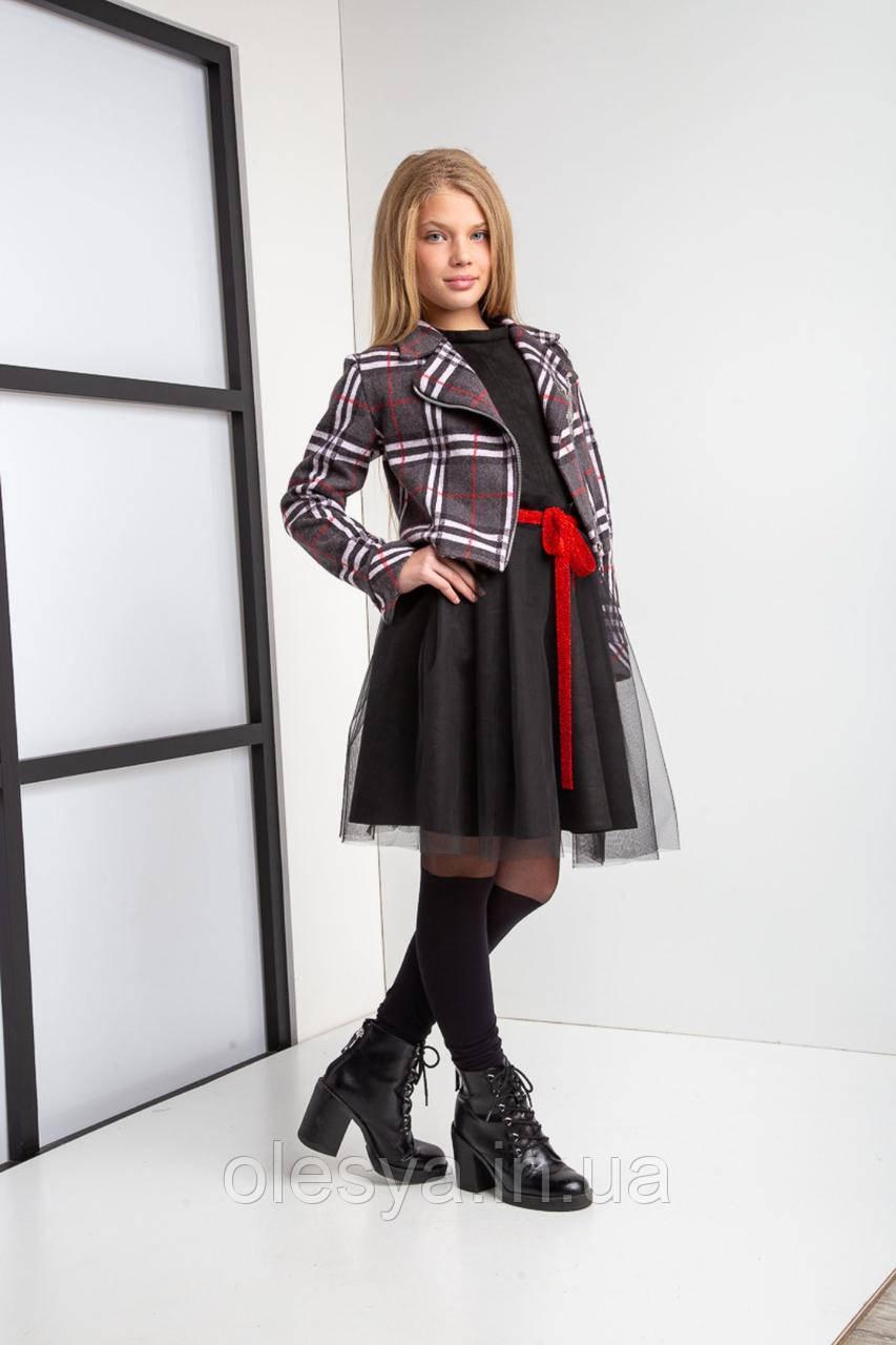 Стильный подростковый комплект для девочек Альберта- Размер 140