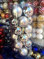 Новогодние елочные шары набор 24 шт 8 см