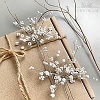 Шпильки «Цветок гипсофилы» для волос, украшения в свадебную причёску