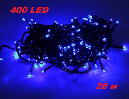 Новогодняя гирлянда нить Xmas 400 LED ламп синего свечения (черный провод, 28 метров), фото 2