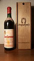 Вино 1957 года SanSevero Италия