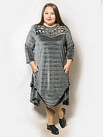 Женское стильное платье с перфорацией. Размер 58, 60-62