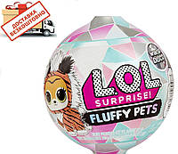 Игровой набор L.O.L. SURPRISE! серии Fluffy Pets Winter Disco - Мой Пушистый Любимец ЛОЛ Питомец