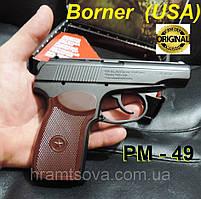 Пневматический пистолет Макарова - PM 49. Производитель Borner (США).