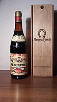 Вино 1978 года Giordano Италия