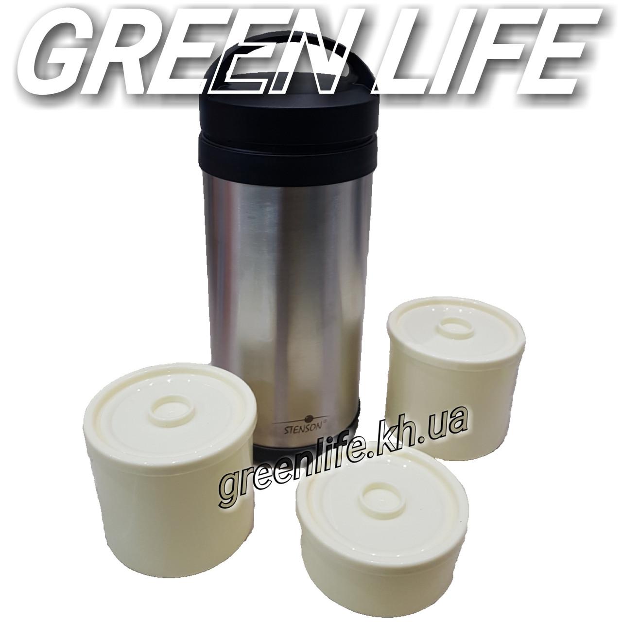 Термос пищевой Stenson 2 л с 3 пластиковыми контейнерами для еды