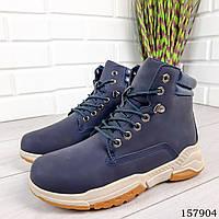 Мужские ботинки демисезонные на шнурках, синего цвета из эко нубука, внутри текстильный утеплитель