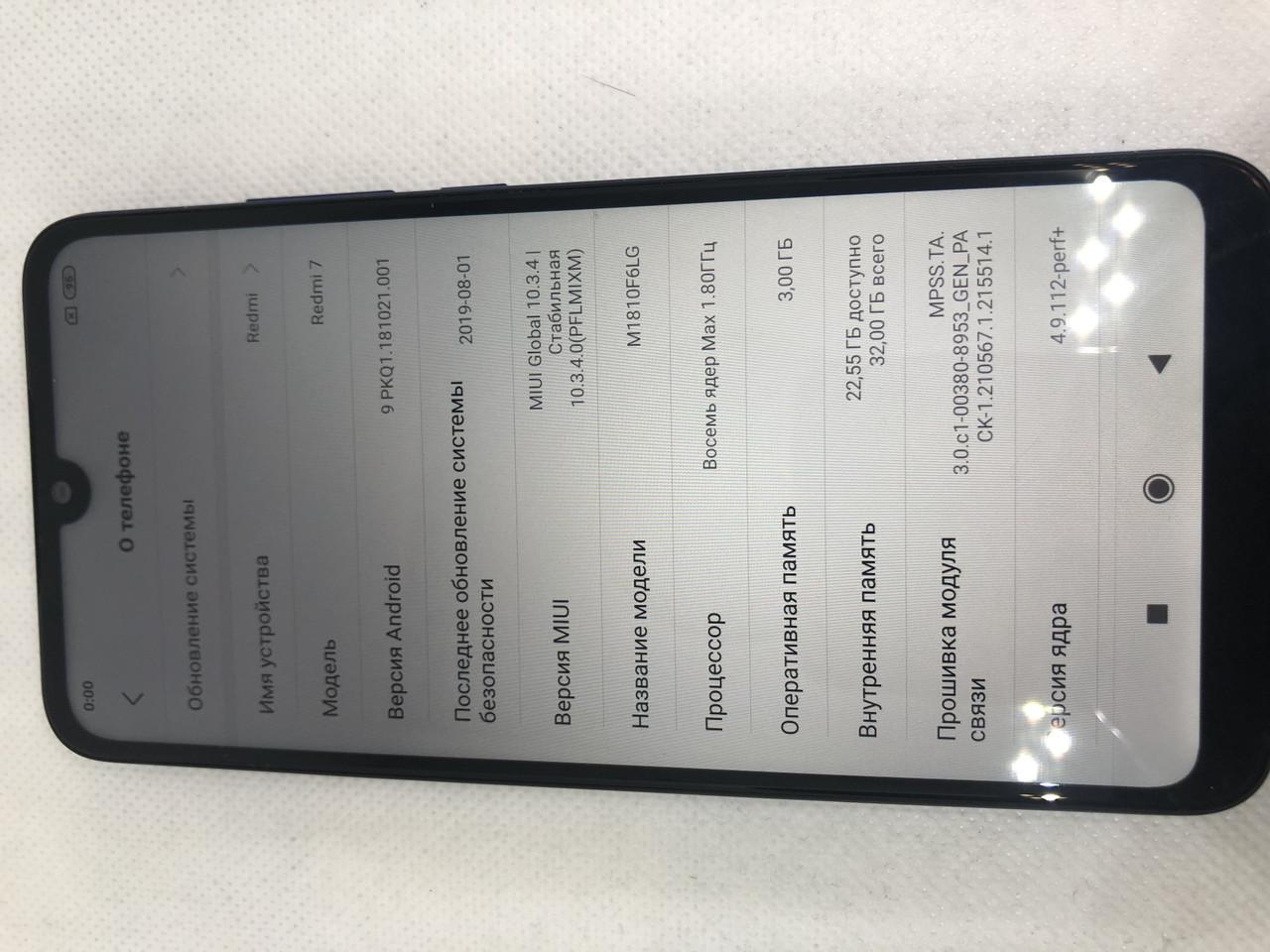Мобильный телефон Xiaomi Redmi 7 3/32GB Comet Blue 220ВР