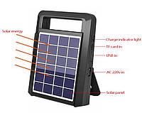 Солнечная панель с FM радио Haoning HN-1320ULS , TF/USB, динамик, светодиодный фонарик, power Bank, дисплей, фото 1