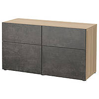 IKEA BESTA Тумба под телевизор 120x42x65 cm (093.248.25)