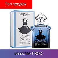 100 ml Гирлейн La petite Robe noire Ma robe Sous le vent Eau de Parfum   | Парфюм герлен ла петит 100 мл
