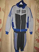"""Спортивный костюм для мальчика """"adidas""""р 6-7-8-9-10 11 лет"""