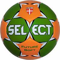 Мяч гандбольный select future soft (52-54 см) (зел/оранж) р.1,5