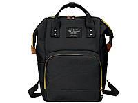 Рюкзак для мам и детских принадлежностей Living  Черный