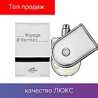 100 ml Hermes Voyage D`Hermes. Eau de Toilette   | Мужская туалетная вода Гермес Вояж 100 мл