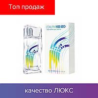 100 ml Кензо L`Eau Par Кензо Colors Edition.Eau de Toilette  | Туалетная вода Кензо Ле Пар Колор Едишн 100мл