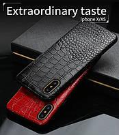 Чехол кожа крокодила для Apple iPhone X XS, фото 1