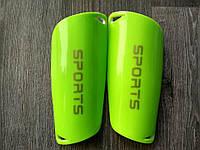 Детские футбольные щитки Sports (салотовые), фото 1