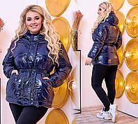 Модная теплая куртка на синтепоне с капюшоном, 42-44, 44-46, 48-50, черный, синий, пудра, красный, бордо.