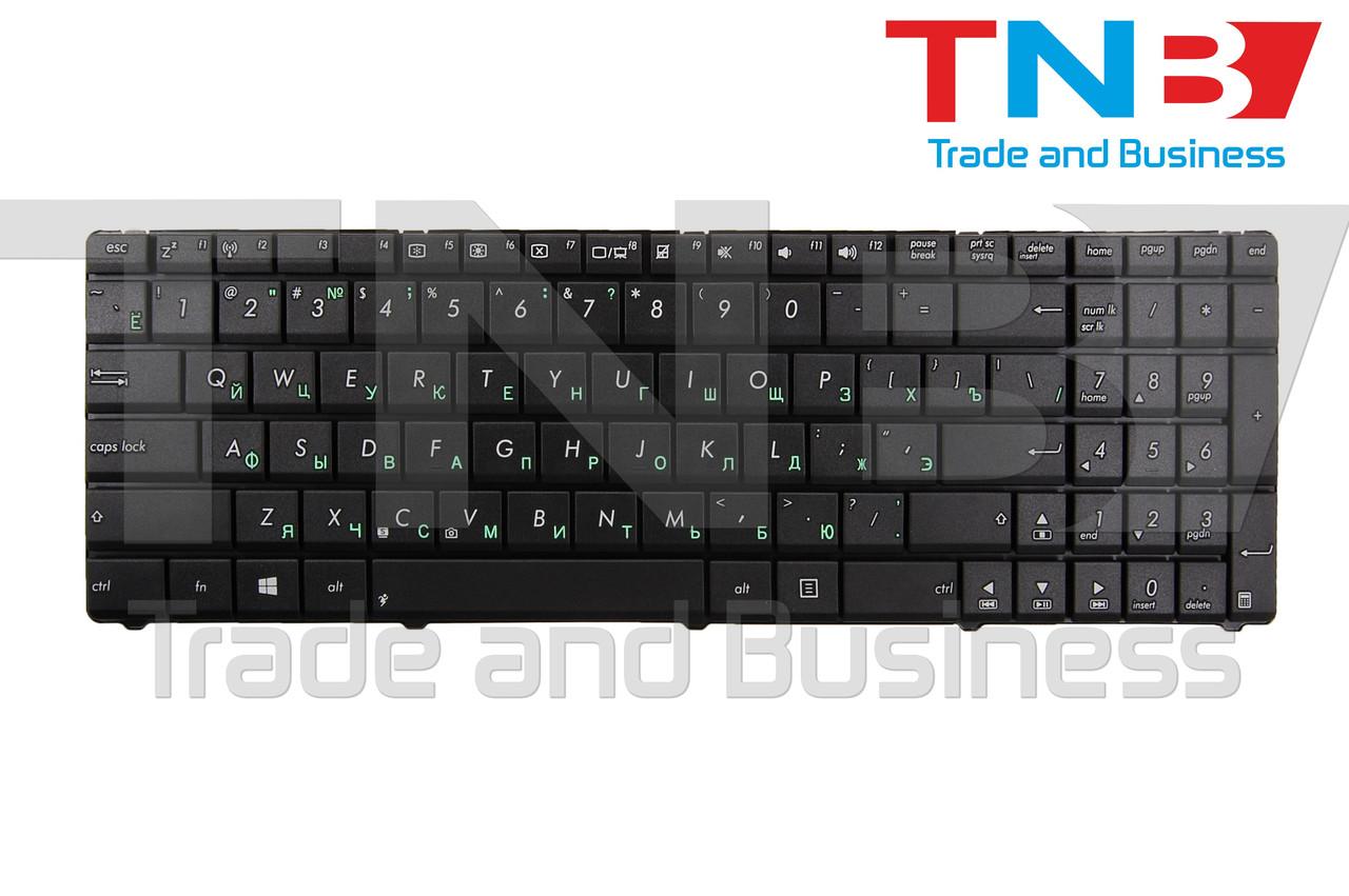 Клавиатура ASUS P53 P53E P53Sj U50 U50A U50F U50V U50Vg UL50 UL50A (N53 версия) Черная RU 100% ОРИГИНАЛ