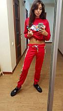 Спортивный костюм с цветными вставками, фото 2